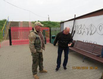 """2019.05.11 Zawody Spinningowe o """"Puchar Burmistrza Nowego Dworu Mazowieckiego"""""""